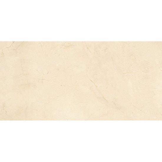 Płytka ścienna LIGHT MARBLE beige glossy 29x59,3 gat. II