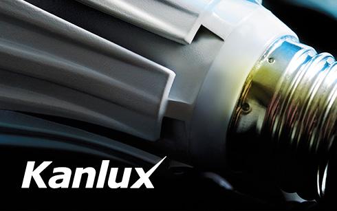 Kanlux - Nexterio.pl